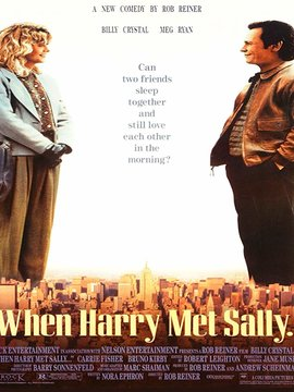 Citation film quand harry rencontre sally