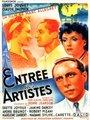 Affiche de Entrée des artistes