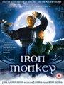 Affiche de Iron Monkey