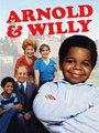 Affiche de Arnold et Willy