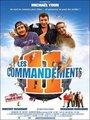 Affiche de Les 11 commandements