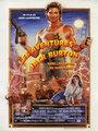 Affiche de Les aventures de Jack Burton dans les griffes du mandarin