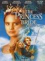 Affiche de The princess bride