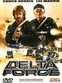 Affiche de Delta Force