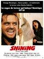 Affiche de The Shining