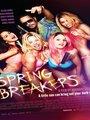 Affiche de Spring Breakers