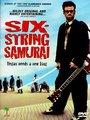 Affiche de Six-String Samourai