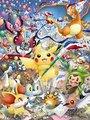 Affiche de Pokémon