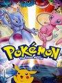 Affiche de Pokémon, le film: Mewtwo contre-attaque