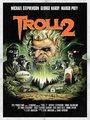 Affiche de Troll 2
