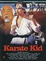 Affiche de Karate Kid (1984)
