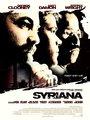 Affiche de Syriana
