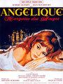 Affiche de Angélique, Marquise des Anges