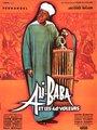 Affiche de Ali Baba et les 40 voleurs