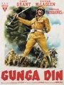 Affiche de Gunga Din