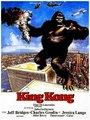 Affiche de King Kong