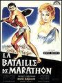 Affiche de La bataille de Marathon