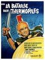 Affiche de La bataille des Thermopyles