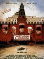 Affiche de Twist again à Moscou