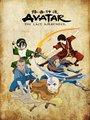 Affiche de Avatar, le dernier maître de l'air