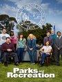 Affiche de Parks and Recreation