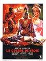 Affiche de La guerre de Troie (1961)