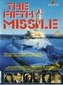 Affiche de Le cinquième missile