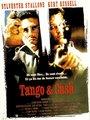 Affiche de Tango & Cash