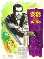 Affiche de James Bond 007 contre Dr. No