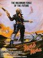 Affiche de Mad Max