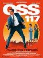 Affiche de OSS 117: Le Caire nid d'espions