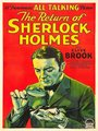 Affiche de The Return of Sherlock Holmes