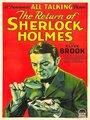 Affiche de Le Retour de Sherlock Holmes