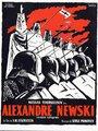 Affiche de Alexandre Nevski