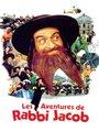 Affiche de Les aventures de Rabbi Jacob