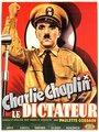 Affiche de Le dictateur