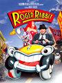 Affiche de Qui veut la peau de Roger Rabbit?
