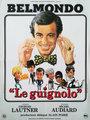 Affiche de Le Guignolo