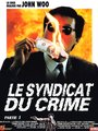 Affiche de Le Syndicat du crime