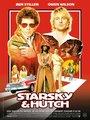 Affiche de Starsky et Hutch