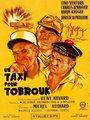 Affiche de Un taxi pour Tobrouk
